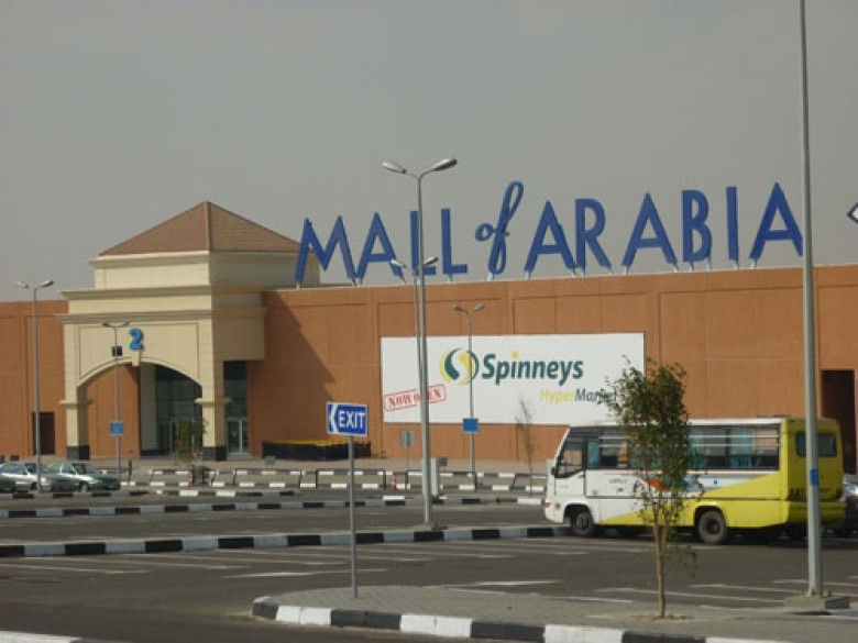 Mall of arabia 1